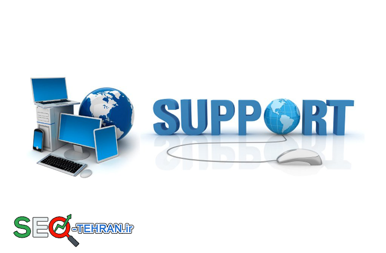 پشتیبانی سایت قیمت مناسب