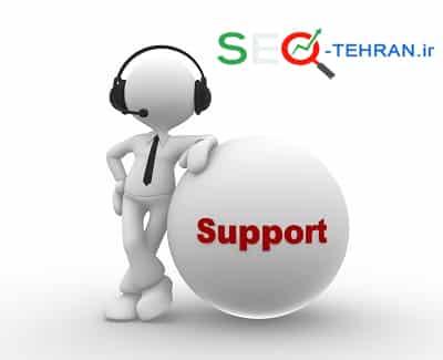 انجام پشتیبانی سایت به صورت حرفه ای
