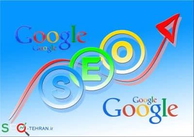 رسیدن به رتبه اول گوگل با سئو سایت