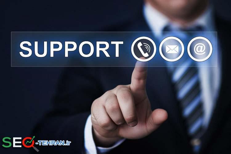 روش صحیح پشتیبانی سایت