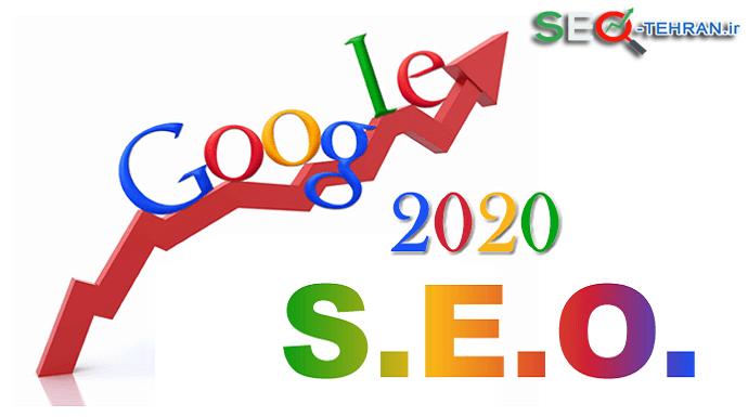 راه کارهای گوگل برای سئو سایت
