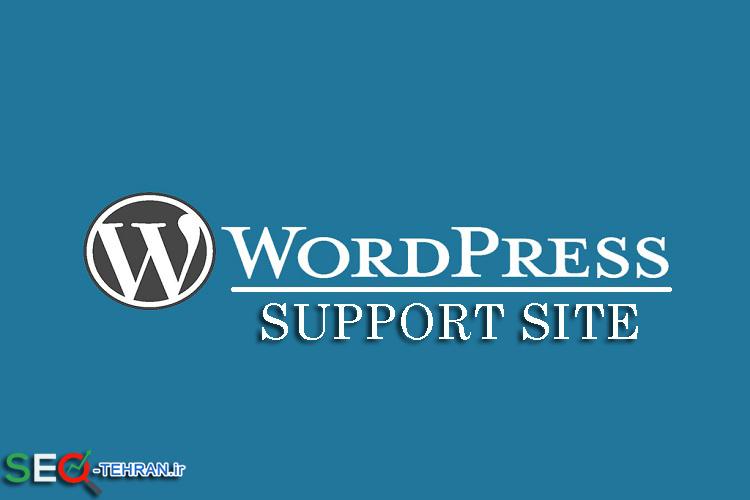 تاثیر پشتیبانی سایت در رتبه