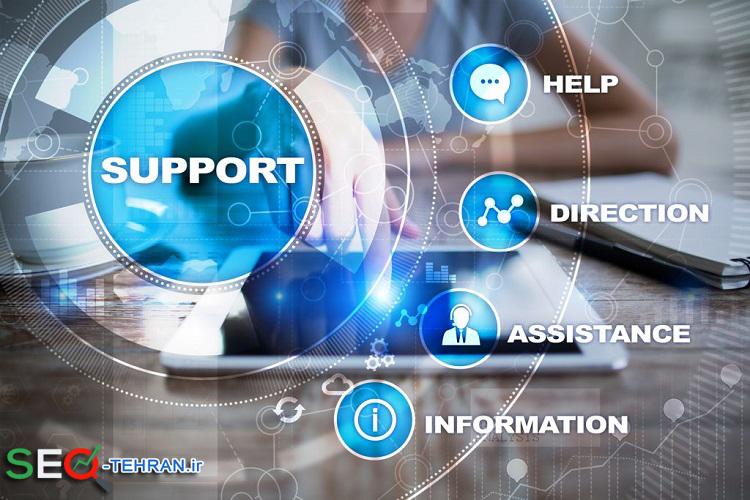دلایل مهم برای پشتیبانی سایت