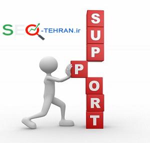 طریقه پشتیبانی سایت
