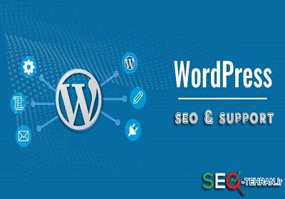 رابطه پشتیبانی سایت با بهینه سازی سایت
